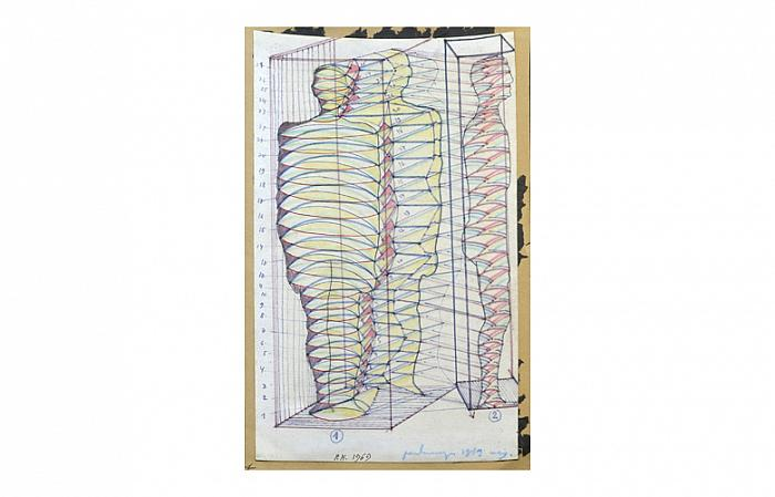 Paul Neagu Anthropocosmos, 1969, marker and pencil on paper, 27,5 x 18,5 cm